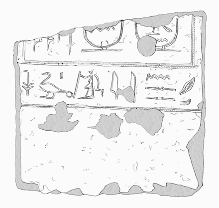Stela of Yanassi, from Tell el-Dab'a (Avaris), mentioning Khyan Stela Yanassi by Khruner.png