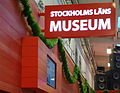 Stockholms läns museum 2014.jpg