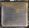 Stolpersteine Köln, Martha Kanter (Kleiner Griechenmarkt 61-63).jpg