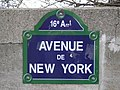Street plate, Avenue de New York, Paris 14 April 2006.jpg
