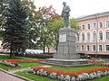 Streets Sankt-Peterburg sent2011 4019.jpg
