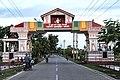 Sualkuchi Main Gate.jpg
