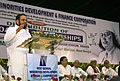 Sultan Ahmed addressing at a programme organised by West Bengal Minorities Development & Finance Corporation for distribution of Loans to its beneficiaries & Scholarships to the students under its different schemes.jpg