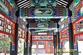 Summer Palace Painted Frame - panoramio.jpg
