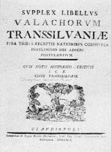 Az 1791-es kolozsvári kiadás címlapja