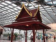 Sala at level 4 of Suvarnabhumi Airport