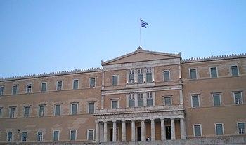 Syntagma-Parlamento-Atenas.jpg