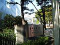 TMU-Arakawa01.jpg