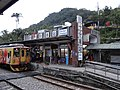 TRA DRC1033 at Shifen Station 20131207a.jpg