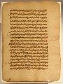 Ta'rikh al-Fattash Mamma Haidara Library 34122 n02.jpg