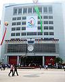 Ta Quang Buu library.jpg
