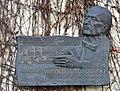 Tablica Witold Lutosławski ul. Śmiała 39.jpg