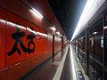 Tai Koo Station 2013 04.JPG
