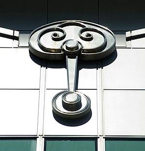 Postmodern architecture - Ancient ruyi symbol adorning Taipei 101, Taiwan