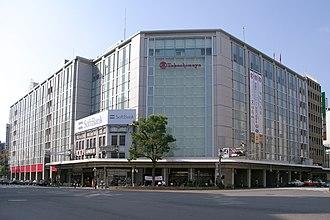 Takashimaya - Kyoto Takashimaya