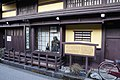 Takayama, Gifu Prefecture; April 2012 (06).jpg
