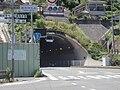 Takeoka Tunnel.JPG