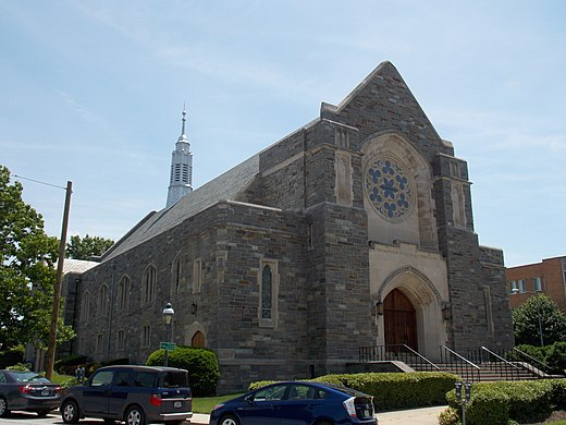 Seventh-day Adventist Church in Takoma Park, Maryland. Takoma Park Seventh-day Adventist Church.JPG