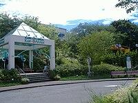 Tama-tech,Kur-garden,Entrance.JPG