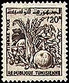 Tax stamp -20 millimes - Tunisia - 1960.jpg