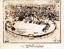 Representación del ta'zieh.