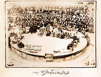 Persian theatre - Ta'zieh performance as theater in the round
