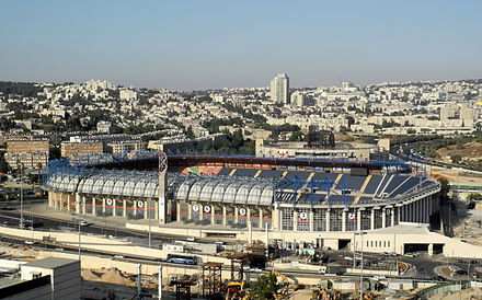 Teddy Stadium, Malha Teddy stadium, Jerusalem.JPG