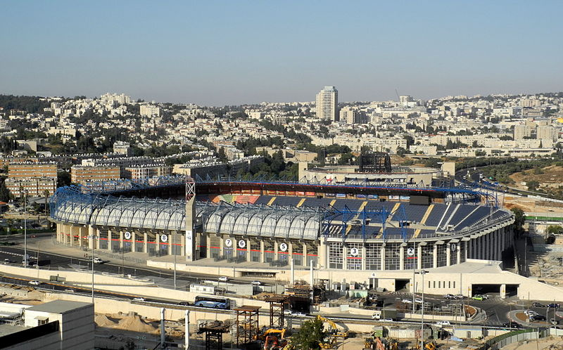 Teddy stadium, Jerusalem.JPG