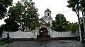 Templo y ex Convento de San Diego Churubusco.jpg