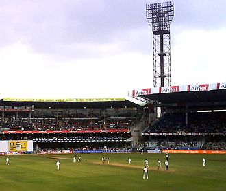 M. Chinnaswamy Stadium in Bangalore. Test Match Cricket India Vs. Pakistan.jpg