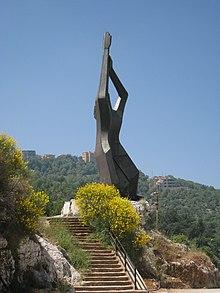 Bikfaya — Wikipédia