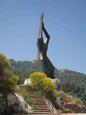 Bikfaya - The Armenian Genocide memorial in Bikfaya