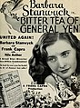 The Bitter Tea of General Yen Ad - The Film Daily, Jul-Dec 1932 (page 135 crop).jpg
