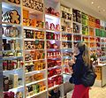 The Body Shop, Houston Airport - Nov 2013.jpg