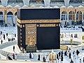 The Ka'ba, Great Mosque of Mecca, Saudi Arabia (4).jpg