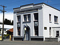 The National Bank of New Zealand Tuatapere.jpg