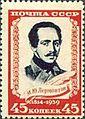 The Soviet Union 1939 CPA 716 stamp (Mikhail Lermontov in 1841).jpg