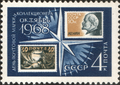 The Soviet Union 1968 CPA 3662 stamp (Stamps CPA 7 и 3191 and Compass Rose (Stamp Day and the Day of the Collector)).png