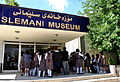 The Sulaymaniyah Museum.JPG