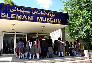 Sulaymaniyah Museum - School children are visiting the Sulaymaniyah Museum
