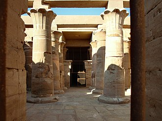 Psamtik II - The Temple of Hibis was founded by Psamtik II at Kharga Oasis.