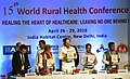 "The Vice President, Shri M. Venkaiah Naidu releasing the souvenir on the 15th World Rural Health Conference with the theme ""Healing the Heart of Healthcare - Leaving no one behind"", in New Delhi.JPG"