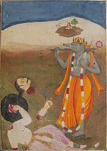 varaha avatar in hindi