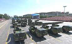The military parade in honor of the 70-th anniversary of the end of the Second world war 05.jpg