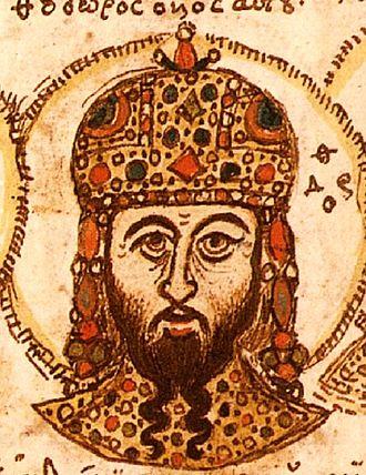 Theodore II Laskaris - Portrait of Theodore II from a 15th-century manuscript