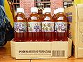 Tien Fei Ship Golden Tea Bottles 20140705.jpg