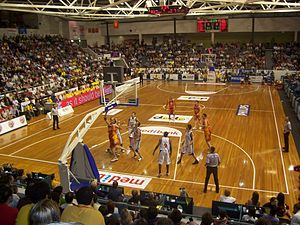 2003 FIBA Oceania Championship - Image: Tigers Cage