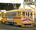 Toden 6086 100th-flowertrain.jpg
