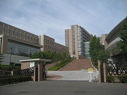 Tohoku Pharmaceutical University 1.JPG