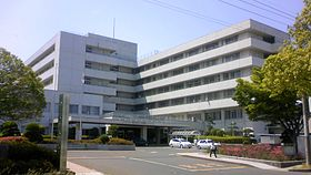 Tohoku Pharmaceutical University Hospital.JPG